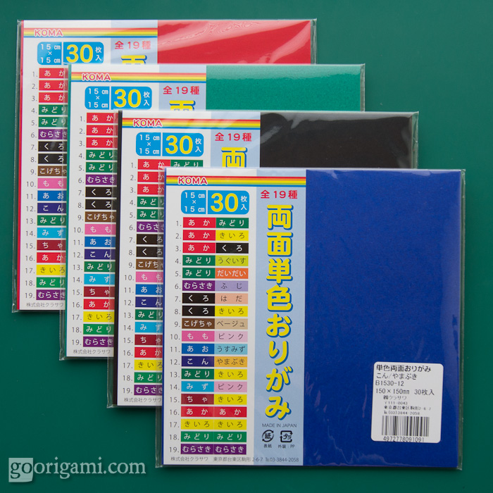 Double-sided origami paper, KOMA