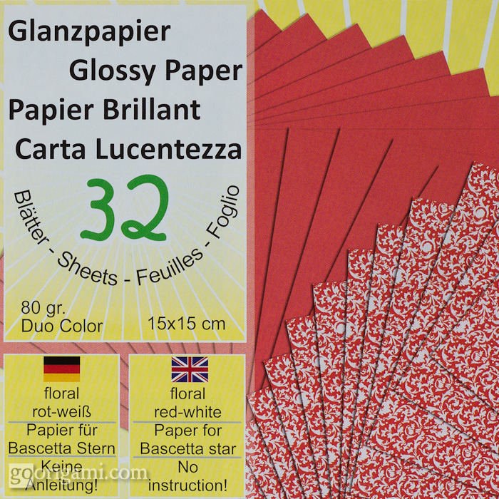 Glossy origami paper, Paper Frog