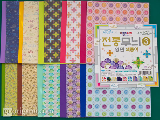 Origami Paper Traditional Pattern Set 3