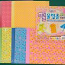 Origami Paper, Waterdrop Pattern, Jong Ie Nara